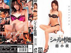 Vagina, Asian, Cute, Doggystyle, Japanese, Pretty