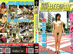 Car, Car, Dare, Dildo, Huge, Japanese