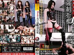 Boots, Asian, BDSM, Bondage, Boots, Bound