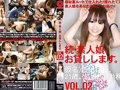 Fuuka Minase in Amateur Rent Girl 02 part 1