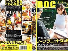 Horny Japanese chick Airi Satou, Misora Imai, Mare Hannyu in Exotic big tits, couple JAV scene