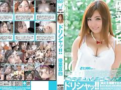 Best Japanese girl Yuna Mashiro in Horny handjobs, facial JAV video