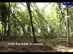Nuan Nang Lhung Kao 1