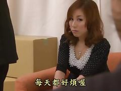 Hot Japanese Secretary Yuria Sonoda Sucking and Riding Her Boss's Cock