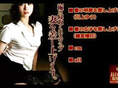 Japanese sex video