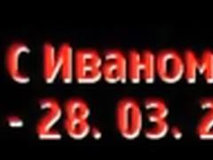 Sharing his with Melnikova