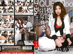 Boss, 18 19 Teens, Big Tits, Boobs, Boss, Japanese